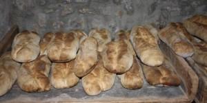 fete pain